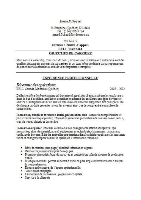Cv Exemplaires by L œil Du Recruteur Cv De La Couleur Ou Pas