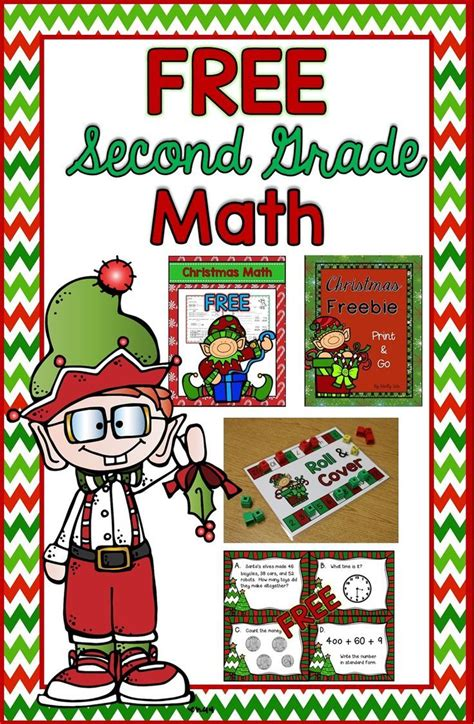 free christmas glyphs for fourth grade best 25 2nd grades ideas on 2nd grade class 2nd grade centers and 2nd grade activities