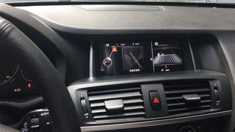 bmw       android car stereo add