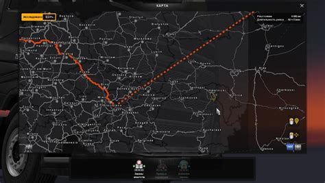 morozov express   map euro truck simulator  mods
