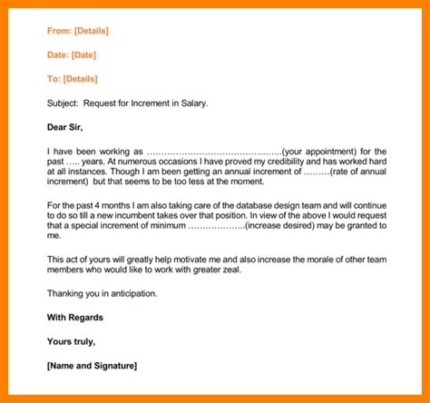 salary confirmation letter request sales slip template