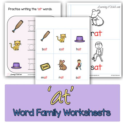 'at' Word Family Worksheets