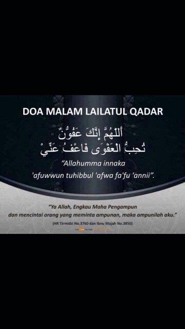 Special du'aa of lailatul qadr: Lailatul Qadr....