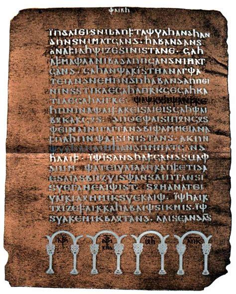 Century Tile by File Codex Argenteus Mark Ev Jpg Wikimedia Commons