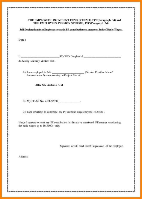authorization letter sample birth certificate