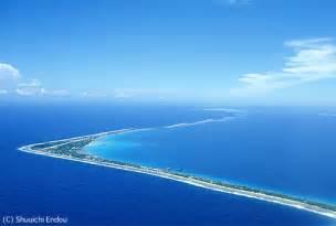 Sinking Islands Global Warming by Douglas Bucy Beer Price In Tuvalu Beer