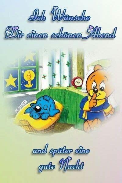pin auf good nightgood morning