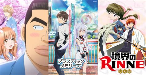 Romance Anime Spring 2015 [best Rom-com Recommendations]