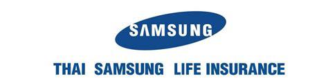 Thai samsung life insurance public company limited จตุจักร •. รูปถ่ายออฟฟิศ THAI SAMSUNG