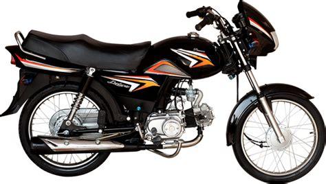 super power sp  deluxe  motorcycle price  pakistan