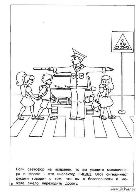 polizei ausmalbilder kindergarten  images