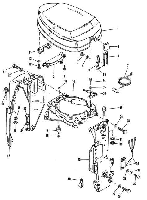 Mercury Marine Cylinder Top Cowl Support