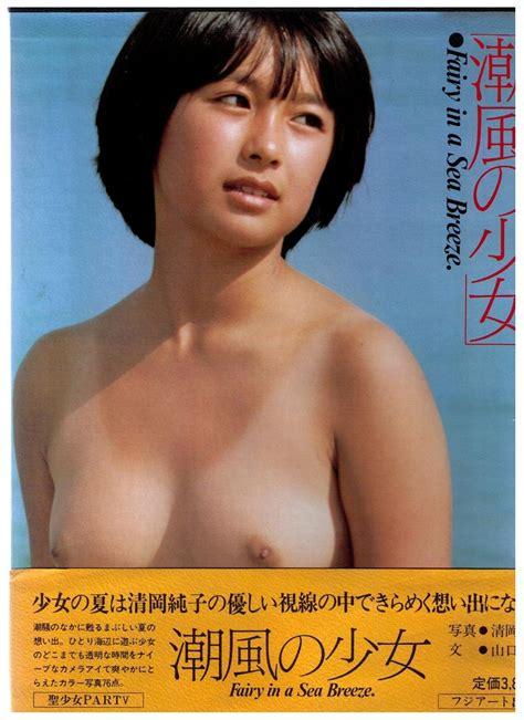 Yukikax Mayu Office Girls Wallpaper