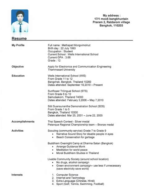Student Resume No Experience by College Student Resume Template No Experience Best