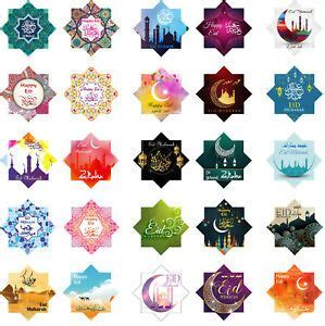 eid mubarak stickers decorations cards diy cupcakes