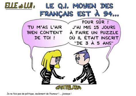 humour français le qi des francais by chatelain toonpool