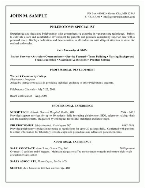 Http Resume by Pin By Topresumes On Resume Professional Resume