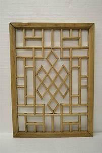 Simple chinese antique carved wooden panel shutter wall