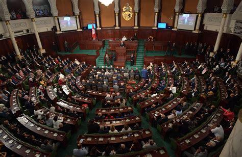 tunisias parliament  vote  formation