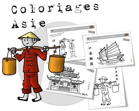l li a les coloriages par bdg l asie bout de gomme autour du monde bout de gomme asie