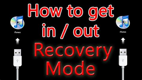 how to get iphone out of recovery mode how to get in and out of recovery mode iphone ipod