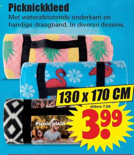 foto de picknickkleed folder aanbieding bij Dirk details