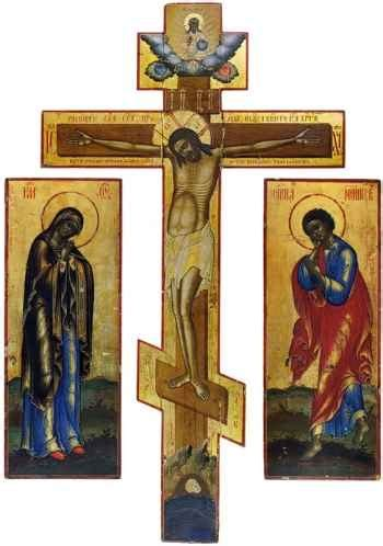 bar orthodox cross images  pinterest