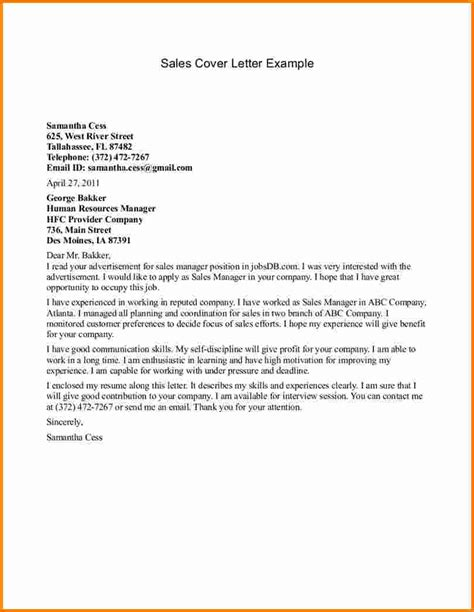 sales letters exle textbook editor cover letter
