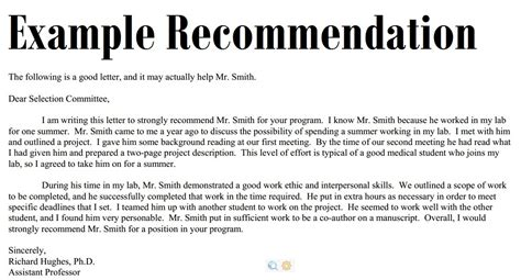 simple guide professional reference letter with sles