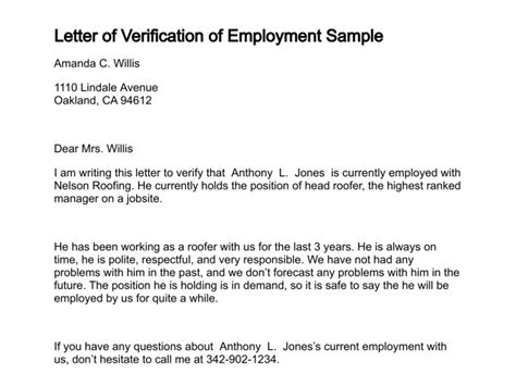 printable letter  employment verification form