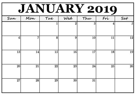january  printable calendar decorative printable