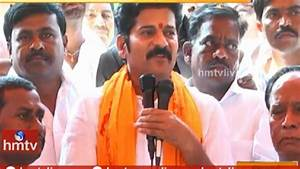 "Revanth Reddy ""POWER FULL Speech"" In Kodangal - Andhrawatch"