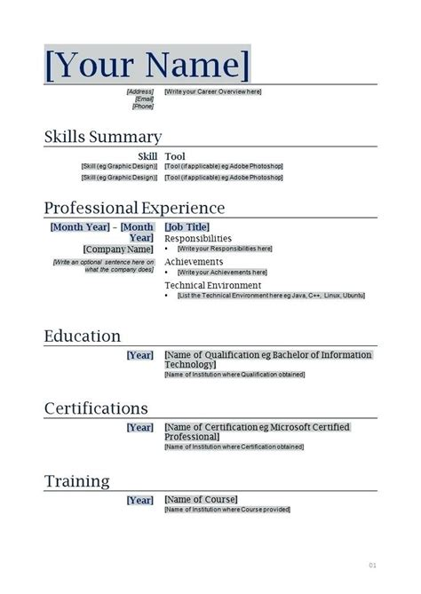 A Resume Template by Resume Format Printable 2 Resume Format Resume