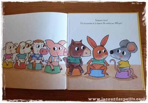 qu y a t il dans ta couche un livre pour aider b 233 b 233 224 aller sur le pot la cour des petits