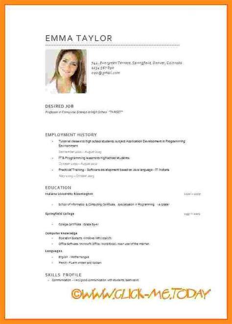 7 resume model mystock clerk