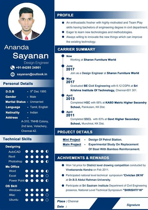 Professional Curriculum Vitae Format by Professional Cv For Fresher Curriculum Vitae Resume Resume
