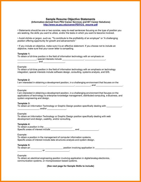 resume one page or two resume exles best
