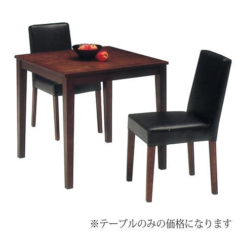 dining table set for 2 dreamrand rakuten global market dining table set dining