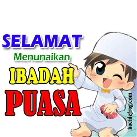 kumpulan dp bbm puasa ramadhan  kata lucu terbaik gambar bergerak animasi gif