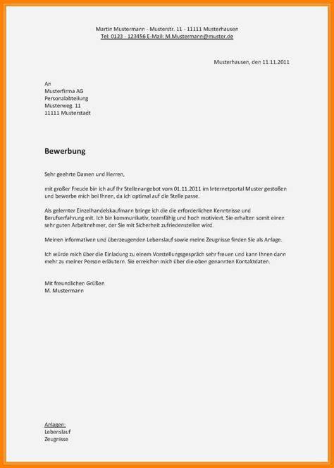 bewerbung produktionshelfer vorlage sporting lincs