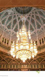 Sultan Qaboos Grand Mosque, Interior, Dome Royalty Free ...