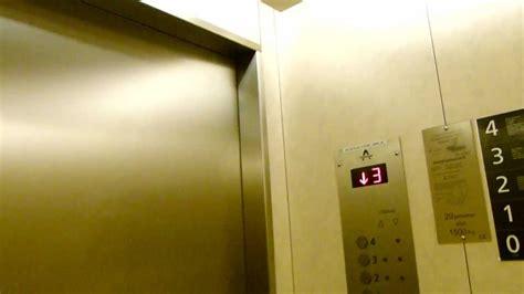 2000 Rare Thyssenkrupp Elevator With Single Slide Door