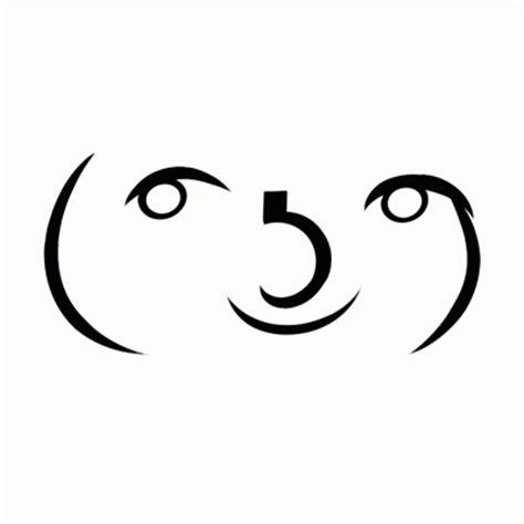 Unicode Memes - image gallery lenny emoticon