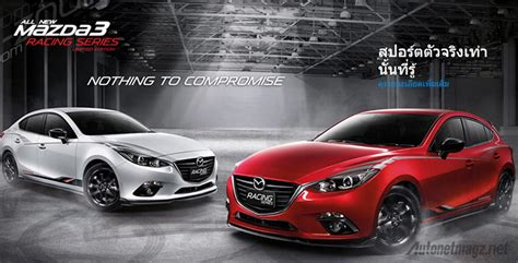 spion mobil mazda mazda 3 racing series sudah dijual di thailand autonetmagz