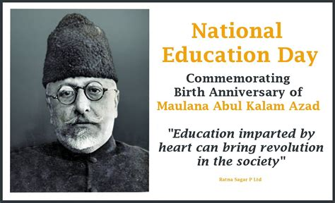 national education day  nov discuss