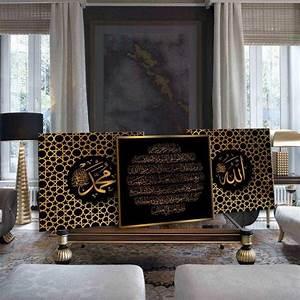 Set, Of, 3, Modern, Islamic, Wall, Art, Canvas, Framed, Ideal, For
