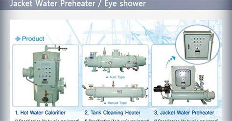 sy tech korea hot water calorifier tank cleaning