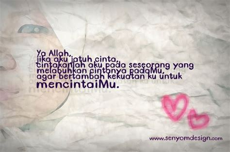 love quotes  muslimah cinta