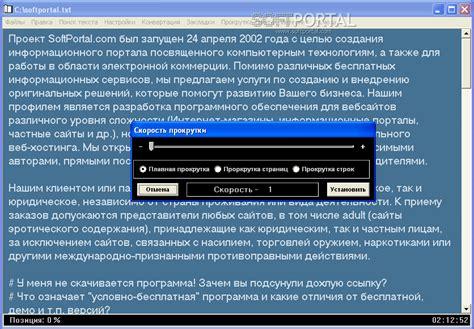 BookZ Reader - скачать бесплатно BookZ Reader 2.02