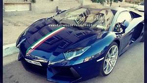 Jeux De Voiture De Luxe : photo de voiture j 39 ai achet une voiture avec l 39 argent des abonn s youtube voiture tuning ~ Medecine-chirurgie-esthetiques.com Avis de Voitures